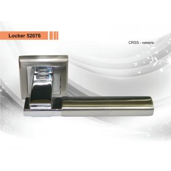 Ручка Locker 52076
