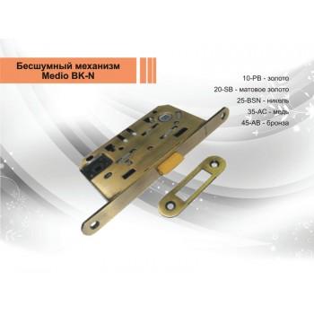 Бесшумный механизм Medio BK-N